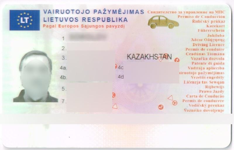 Россиянин на границе предъявил поддельные литовские права. Каков результат?