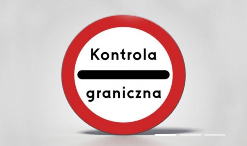 Перерывы в режиме работы на пограничных переходах с Польшей